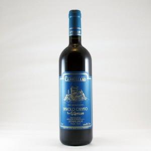 """Barolo """"Chinato"""" 75cl (Azienda Agricola Cappellano)"""