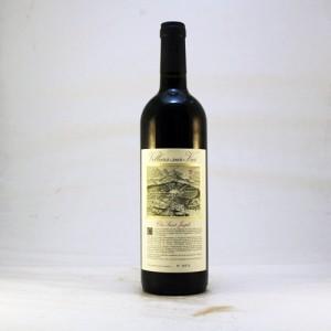 Côtes de Provence Rouge - 2016 (Clos Saint Joseph)