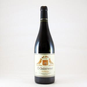 "Vin de France ""Ô Galarneau"" - 2015 (Mai et Kenji Hodgson)"